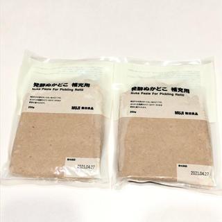 ムジルシリョウヒン(MUJI (無印良品))の【新品】MUJI 無印良品 発酵ぬかどこ 補充用2個(その他)