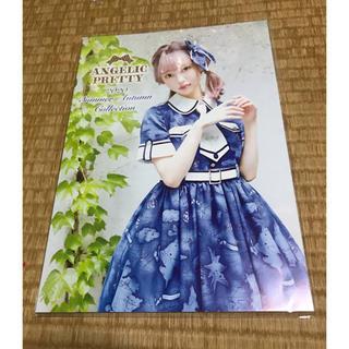 アンジェリックプリティー(Angelic Pretty)のAngelic pretty Look Book(ファッション)