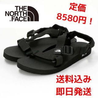 THE NORTH FACE - 新品未使用 THE NORTH FACE ウルトラ ストレイタム サンダル