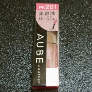 オーブクチュール(AUBE couture)のオーブ クチュール 美容液ルージュ PK201(口紅)