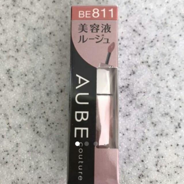 AUBE couture(オーブクチュール)のオーブ クチュール 美容液ルージュ BE811 コスメ/美容のベースメイク/化粧品(口紅)の商品写真