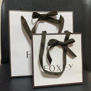 フォクシー(FOXEY)のフォクシー ショップ袋 2枚 アクセサリー入れサイズ(ショップ袋)