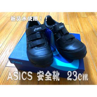 アシックス(asics)のASICS ウィンジョブ CP301(その他)