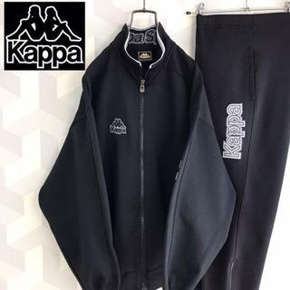 カッパ(Kappa)の【Kappa】美品 90s 黒タグ L トラックジャケット パンツ セットアップ(ジャージ)