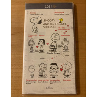 スヌーピー(SNOOPY)の2021年 ピーナッツ スケジュール帳(カレンダー/スケジュール)