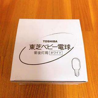 トウシバ(東芝)の東芝 ベビー電球(蛍光灯/電球)