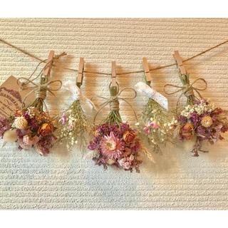お花たっぷりドライフラワー スワッグ ガーランド❁¨̮㊶ピンク 薔薇 花束♪(ドライフラワー)