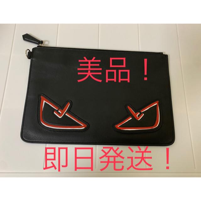 FENDI(フェンディ)のFENDI クラッチバック メンズのバッグ(セカンドバッグ/クラッチバッグ)の商品写真