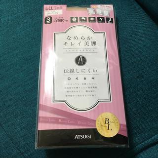 Atsugi - アツギ ストッキング(12) L〜LL シアーベージュ。・*・:♪
