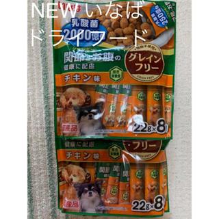 イナバペットフード(いなばペットフード)のいなば 乳酸菌 クランキー グレインフリー チキン ドッグフード 犬 おやつ(ペットフード)