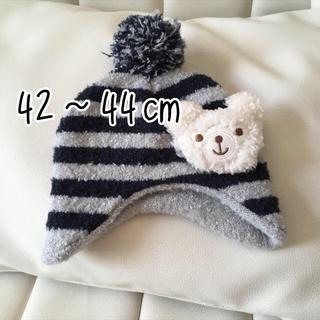 アカチャンホンポ(アカチャンホンポ)のbaby ポンポン付きニット帽 42〜44センチ(帽子)