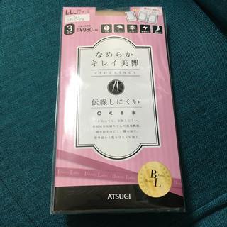Atsugi - アツギ ストッキング(13) L〜LL シアーベージュ。・*・:♪