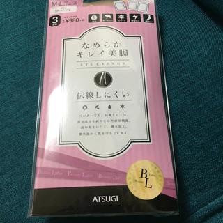 Atsugi - アツギ ストッキング(14) L〜LL シアーベージュ。・*・:♪