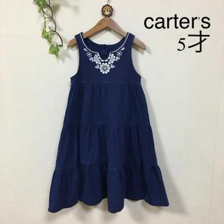 カーターズ(carter's)のcarter's ワンピース 刺繍 5才 110㎝(ワンピース)