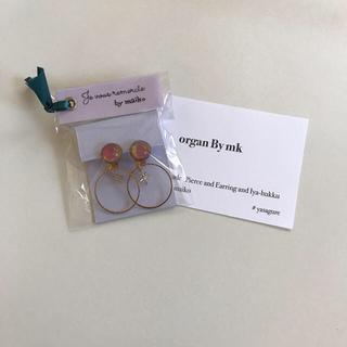 アメリヴィンテージ(Ameri VINTAGE)のmarble ring earring(イヤリング)