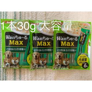 いなば wanちゅーる max 18本 犬 おやつ(ペットフード)