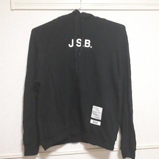 サンダイメジェイソウルブラザーズ(三代目 J Soul Brothers)のJ.S.B パーカー(パーカー)