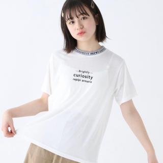 レピピアルマリオ(repipi armario)のレピピ 新品★レピピアルマリオ Tシャツ(Tシャツ/カットソー)