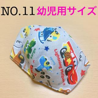 NO.11 インナーマスク 幼児用 子供用 立体 グレー(外出用品)