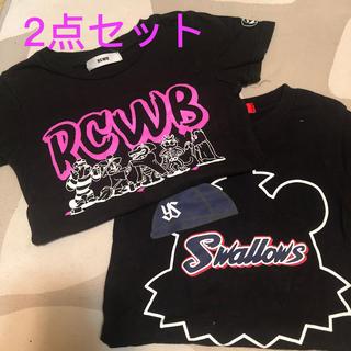 ロデオクラウンズワイドボウル(RODEO CROWNS WIDE BOWL)のRCWB キッズT 2枚セット sサイズ 美品 ロデオクラウン  ロデオ(Tシャツ/カットソー)