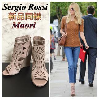 セルジオロッシ(Sergio Rossi)の【新品同様】Sergio Rossi 「Maori」ネイティブ柄ウェッジサンダル(サンダル)