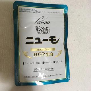 ニューモ サプリメント 卵黄ペプチド HGP配合(スカルプケア)