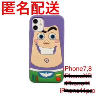 トイストーリー(トイ・ストーリー)のバズライトイヤー iPhoneケース ディズニー トイストーリー ピクサー(iPhoneケース)