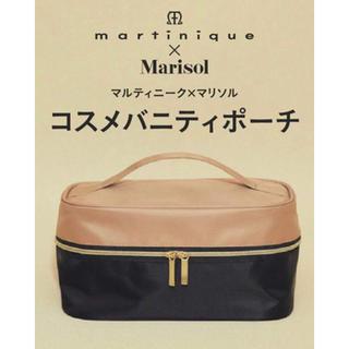 マルティニークルコント(martinique Le Conte)のマリソル★10月号付録(ポーチ)
