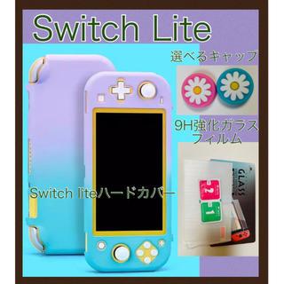可愛い♡Switch liteお得なカバー3点セット♡スイッチライトケースセット(家庭用ゲーム機本体)