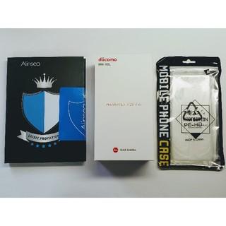 エヌティティドコモ(NTTdocomo)の新品 ドコモ HUAWEI P30 Pro  SIMフリー  黒 HW-02L(スマートフォン本体)
