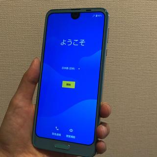 アクオス(AQUOS)のAQUOS R2 アクアマリン 64 GB SIMフリー shv42(スマートフォン本体)