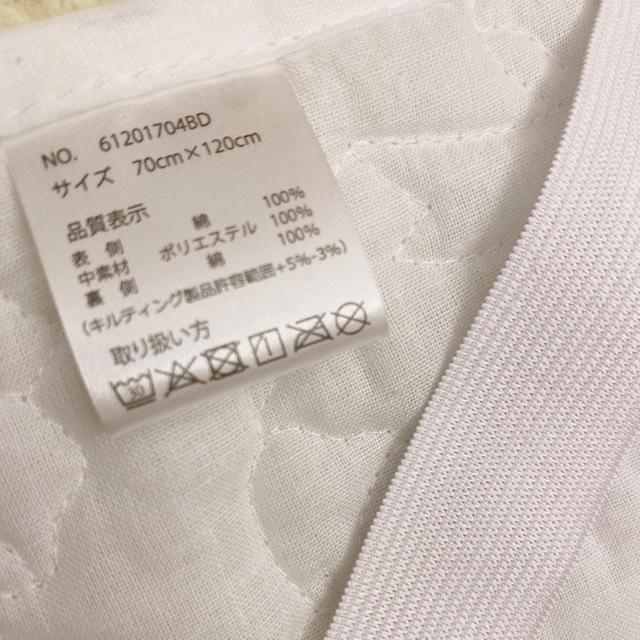 futafuta(フタフタ)のバースデイ ꕤ リボン柄イブル 70×120 キッズ/ベビー/マタニティのこども用ファッション小物(おくるみ/ブランケット)の商品写真