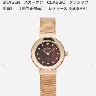 スカーゲン(SKAGEN)のSKAGEN シェル文字盤 ピンクゴールド ブラウン レディース 腕時計(腕時計)