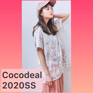 ココディール(COCO DEAL)のcocodeal 新作 タイダイ Tシャツ 新品(Tシャツ(半袖/袖なし))