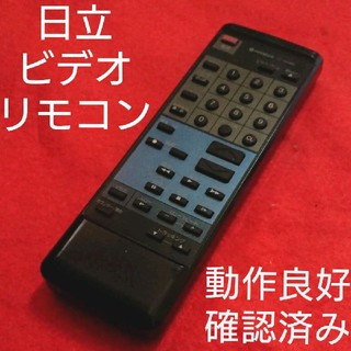 ヒタチ(日立)の日立 ビデオレコーダーデッキ VT-M260 用 リモコン VT-RM260(その他)