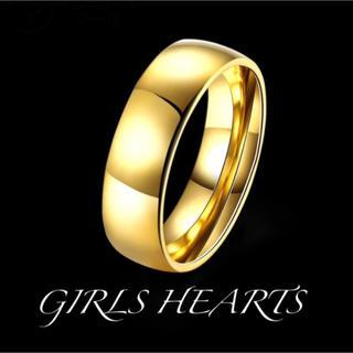 送料無料20号イエローゴールドサージカルステンレスシンプルシンプルリング指輪(リング(指輪))