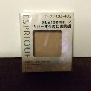 ESPRIQUE - 新品 エスプリークファンデーション
