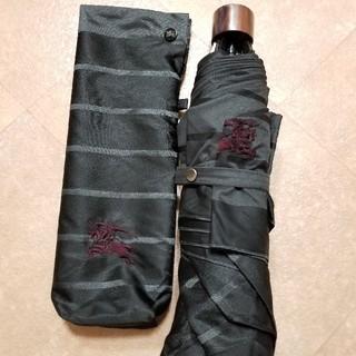 バーバリー(BURBERRY)のBURBERRY 折り畳み傘 未使用品(傘)