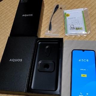 アクオス(AQUOS)のAQUOS zero2 906SH SIMロック解除 ソフトバンク(スマートフォン本体)