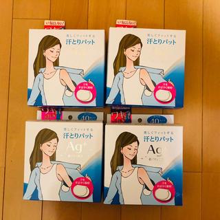 アイリスオーヤマ(アイリスオーヤマ)の汗とりパット 4箱セット(制汗/デオドラント剤)