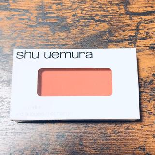 シュウウエムラ(shu uemura)のシュウウエムラ グローオン (レフィル) M ミディアムピーチ 561(チーク)