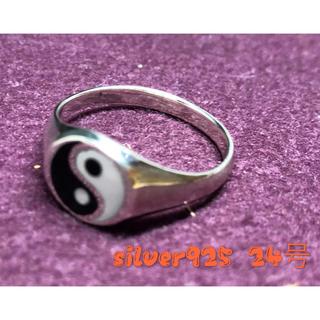 陰陽 オーバル 風水 強運 シルバー925 印台 銀 指輪 ギフト(リング(指輪))