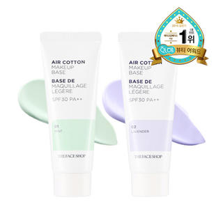 THE FACE SHOP - AIR COTTON メイクアップベース 新品