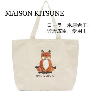 メゾンキツネ(MAISON KITSUNE')のメゾンキツネ ローラ愛用! 正規品 トートバッグ Yoga Lotus Fox(トートバッグ)