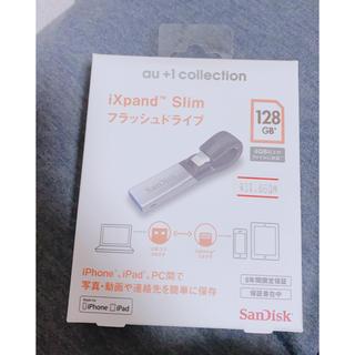 サンディスク(SanDisk)のixpand slim フラッシュドライブ 128GB(PC周辺機器)