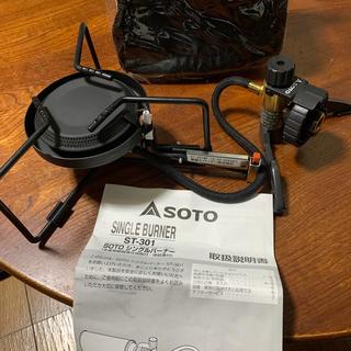 シンフジパートナー(新富士バーナー)の激レア!ソト(SOTO) シングルバーナー ST-301  モノトーンモデル(ストーブ/コンロ)