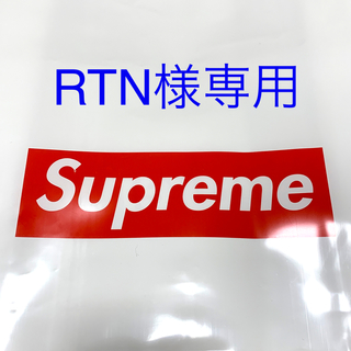 【RTN様専用】納品書(その他)
