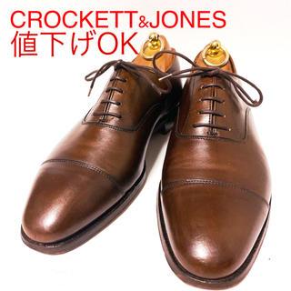 Crockett&Jones - 427.美品❣️CROCKETT&JONES KENT ストレートチップ 6E