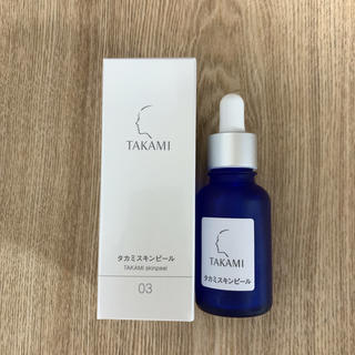 タカミ(TAKAMI)のタカミスキンピール(角質美容液)(ブースター/導入液)