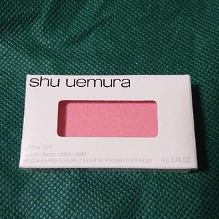 シュウウエムラ(shu uemura)のグローオン レフィル(チーク)